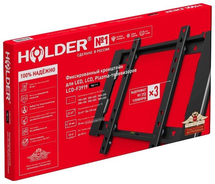 Кронштейн HOLDER LCD-F3919-B